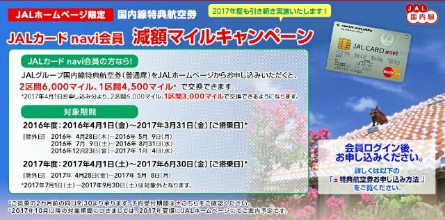f:id:kinako_yuta:20170420160641j:image