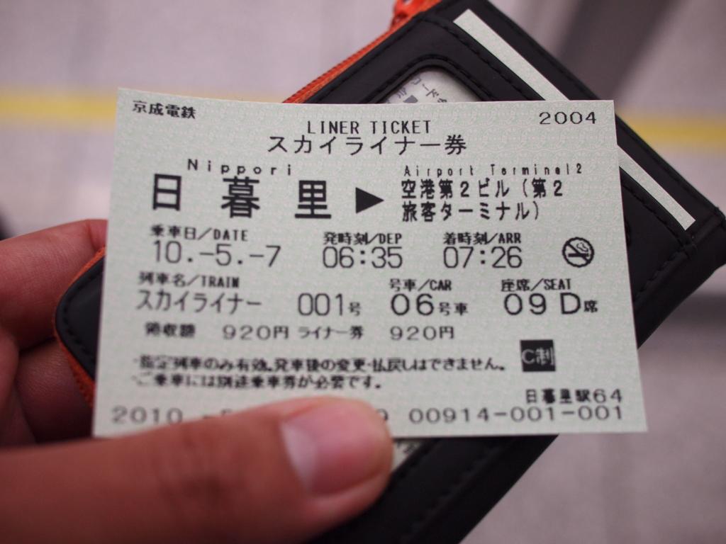 f:id:kinako_yuta:20170424215949j:plain