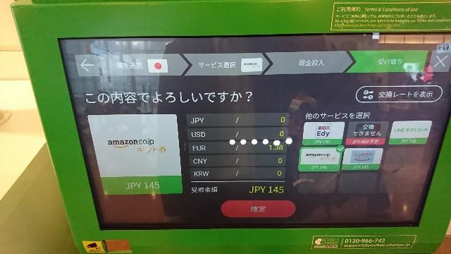 f:id:kinako_yuta:20170506070052j:image