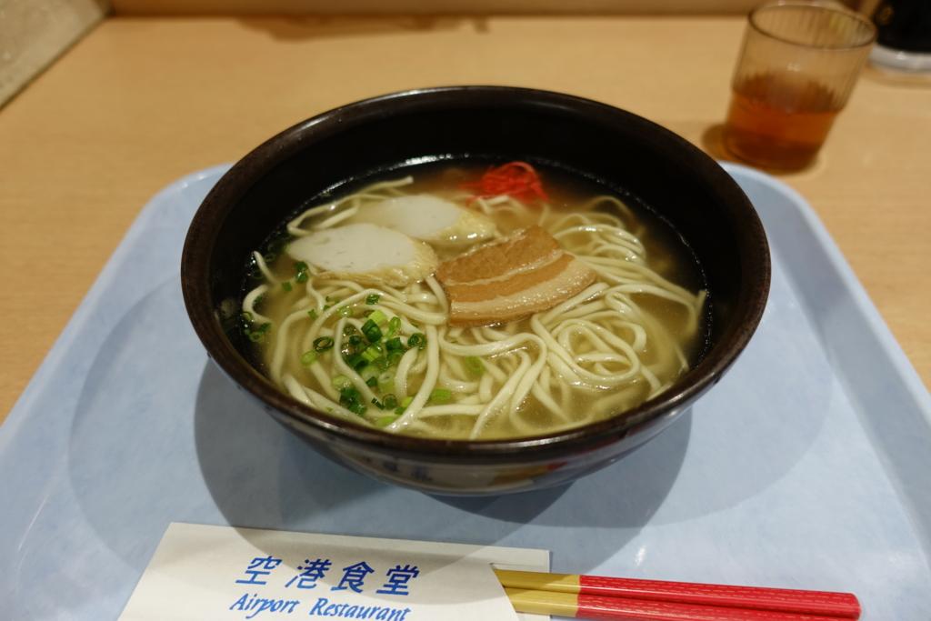 f:id:kinako_yuta:20170528141001j:plain
