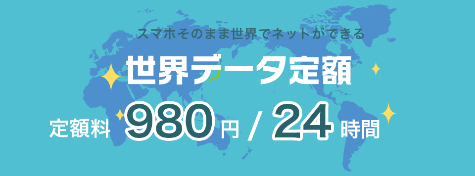 f:id:kinako_yuta:20170531210715p:plain