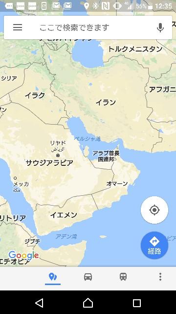 f:id:kinako_yuta:20170606153255j:image