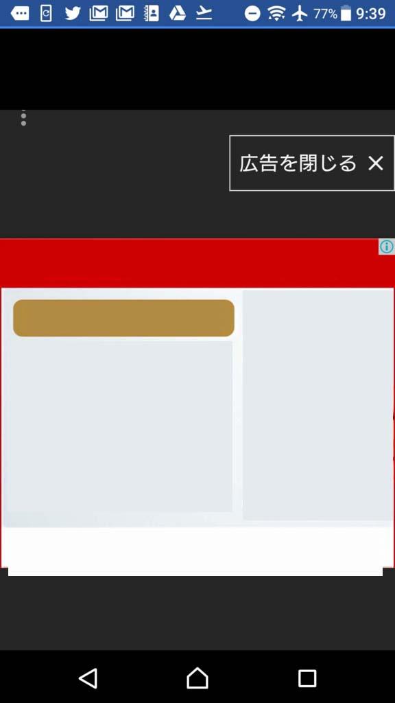 f:id:kinako_yuta:20170620215610j:plain