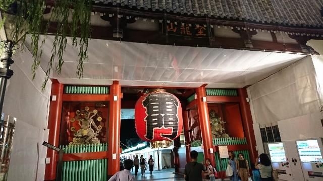 f:id:kinako_yuta:20170723163652j:image