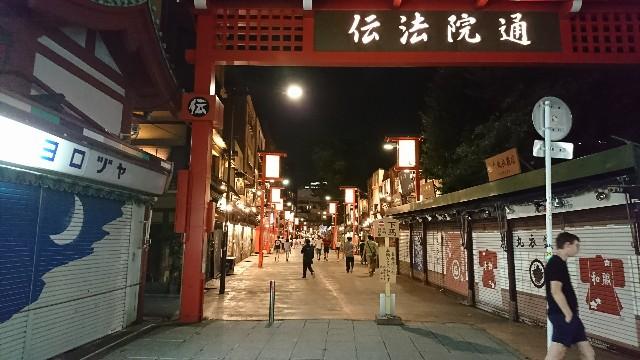 f:id:kinako_yuta:20170723163733j:image