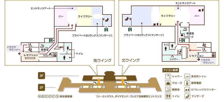 f:id:kinako_yuta:20170814115950p:plain