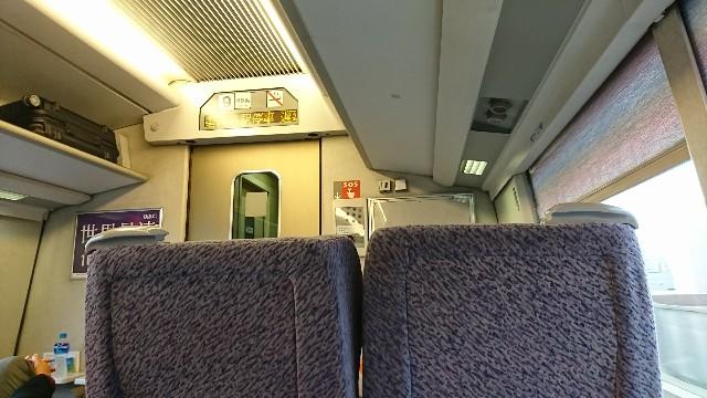 f:id:kinako_yuta:20170820194953j:image