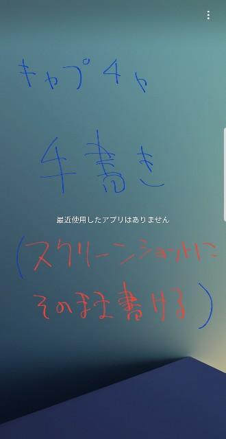 f:id:kinako_yuta:20170918201129j:image