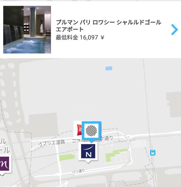 f:id:kinako_yuta:20170922115232j:image