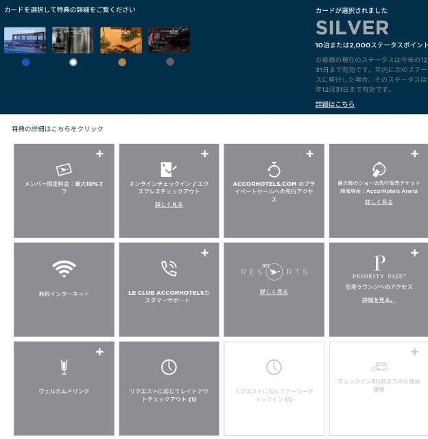 f:id:kinako_yuta:20170922115439j:image