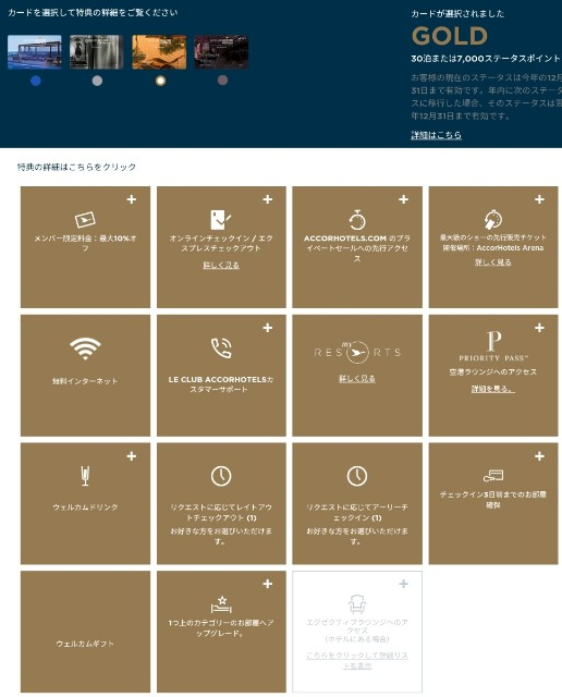 f:id:kinako_yuta:20170922115458j:image