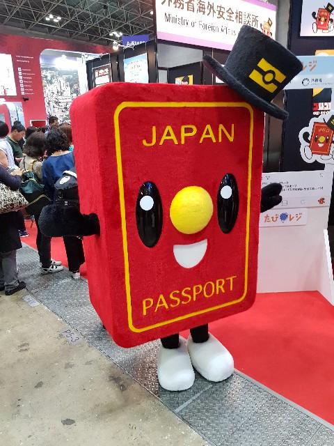 f:id:kinako_yuta:20170923123853j:image