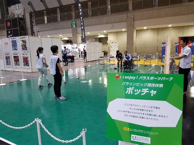 f:id:kinako_yuta:20170923124313j:image