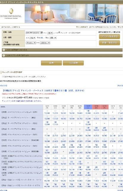 f:id:kinako_yuta:20170927110216j:image