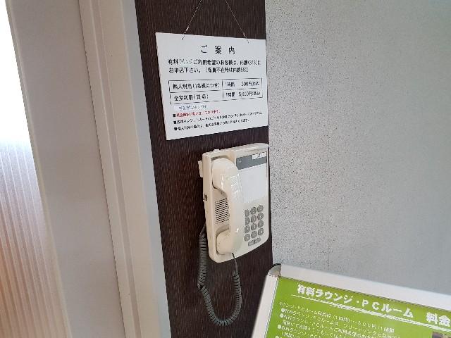 f:id:kinako_yuta:20171015180401j:image