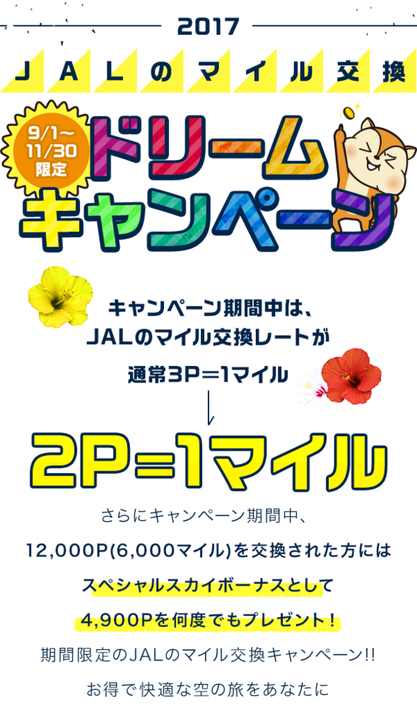 f:id:kinako_yuta:20171114161643p:plain