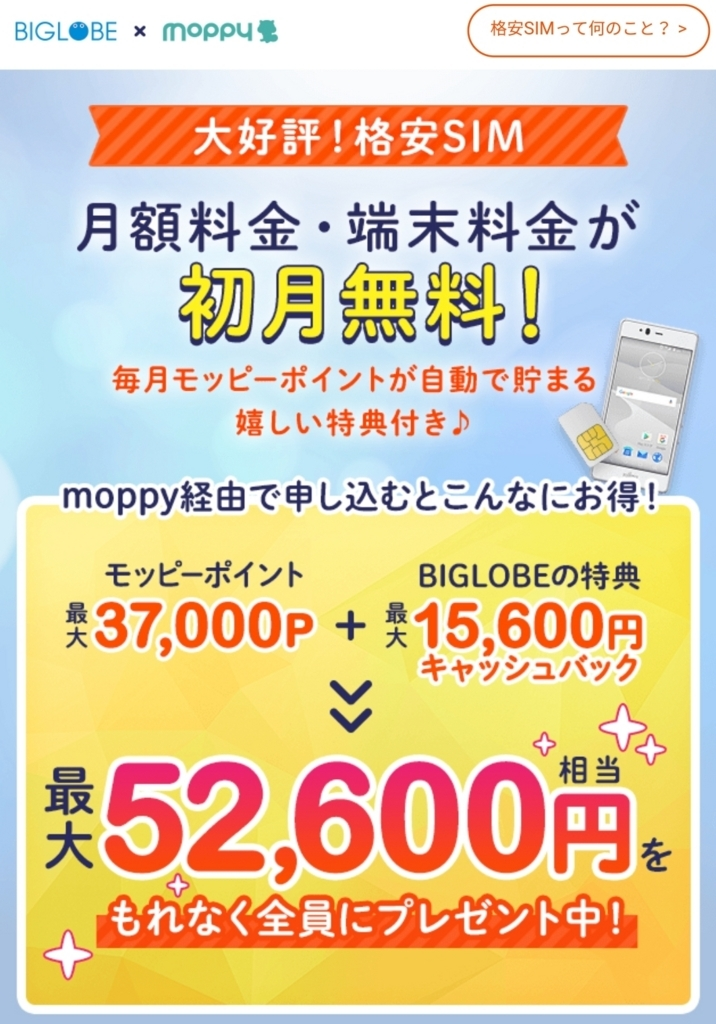 f:id:kinako_yuta:20171114172054j:plain