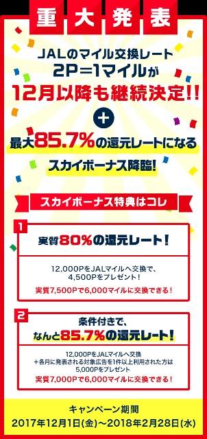 f:id:kinako_yuta:20171114194733j:image