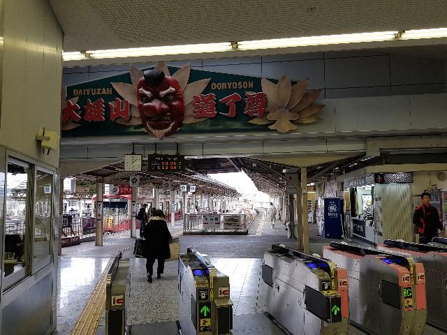f:id:kinako_yuta:20171202134140j:image