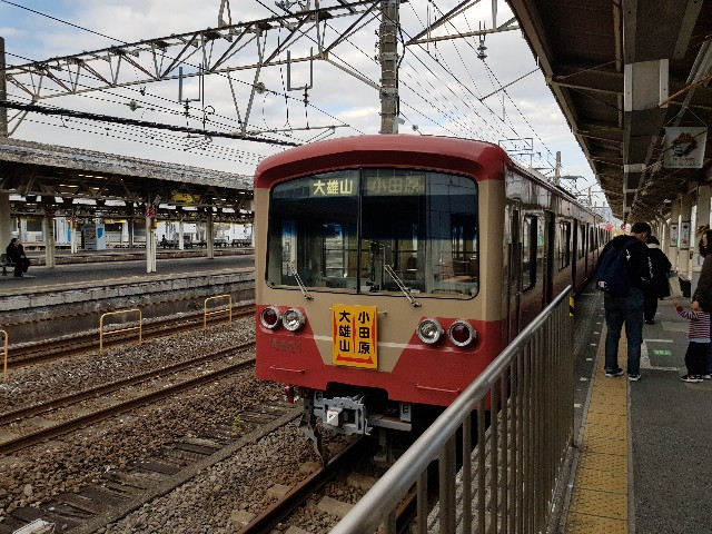 f:id:kinako_yuta:20171202134211j:image