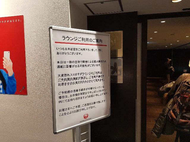 f:id:kinako_yuta:20180101091000j:image