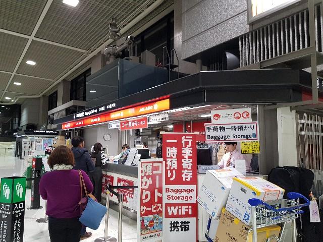 f:id:kinako_yuta:20180108172659j:image