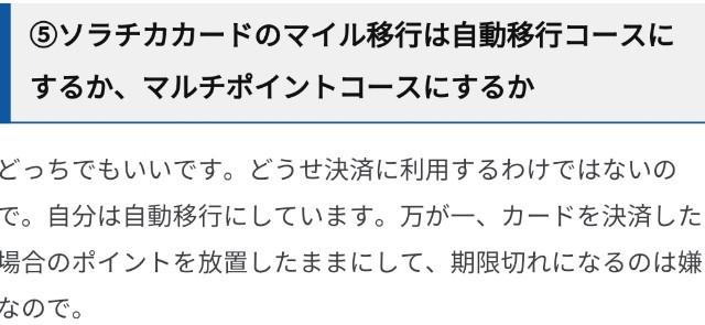 f:id:kinako_yuta:20180109190618j:image