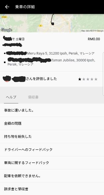 f:id:kinako_yuta:20180111115056j:image