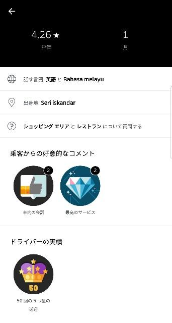 f:id:kinako_yuta:20180111123221j:image