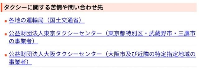 f:id:kinako_yuta:20180118103519j:image