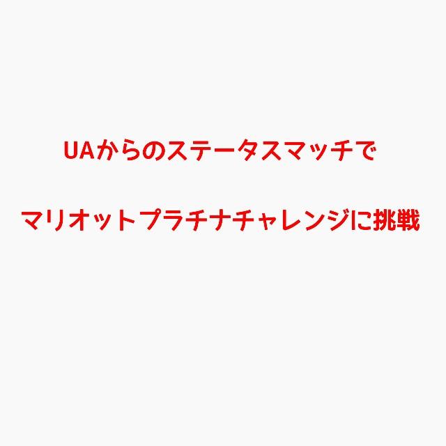 f:id:kinako_yuta:20180214085440j:image