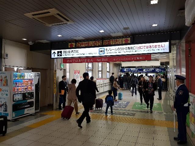 f:id:kinako_yuta:20180317093526j:image