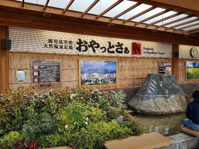 f:id:kinako_yuta:20180318123543j:image