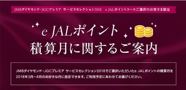 f:id:kinako_yuta:20180319094957j:image