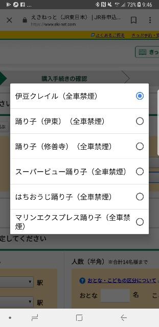 f:id:kinako_yuta:20180330095053j:image