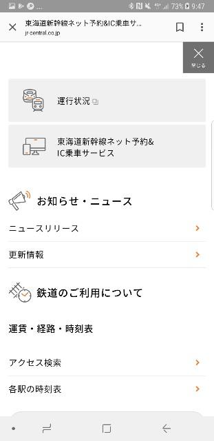 f:id:kinako_yuta:20180330095120j:image