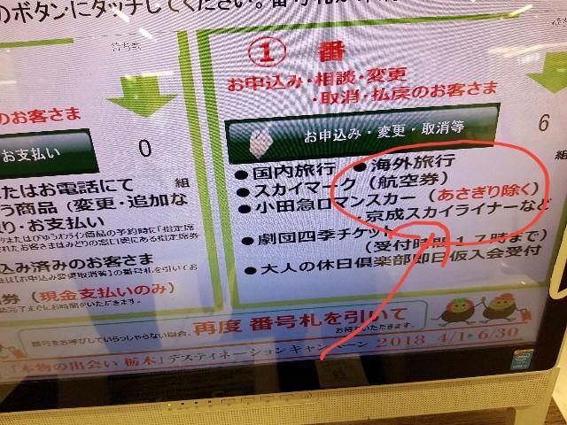 f:id:kinako_yuta:20180330181923j:image