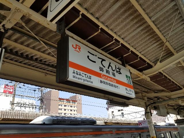 f:id:kinako_yuta:20180331102959j:image