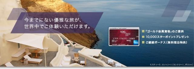 f:id:kinako_yuta:20180404115249j:image