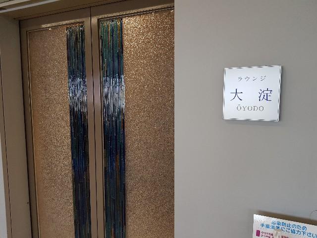 f:id:kinako_yuta:20180416103412j:image