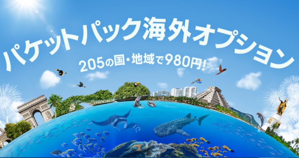 f:id:kinako_yuta:20180421090756p:plain