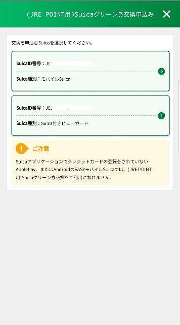 f:id:kinako_yuta:20180530091258j:image