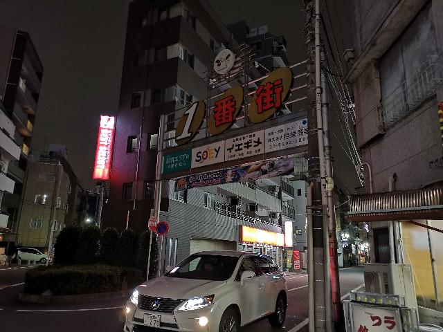 f:id:kinako_yuta:20180616221905j:image