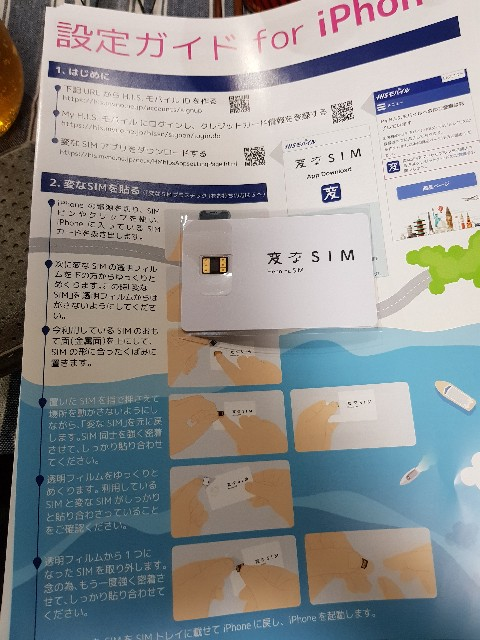 f:id:kinako_yuta:20180629095133j:image