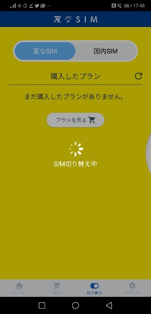 f:id:kinako_yuta:20180707175202j:image