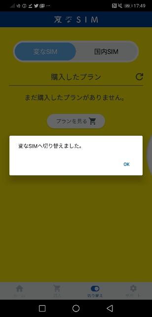 f:id:kinako_yuta:20180707175337j:image