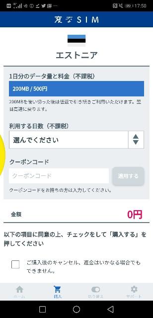 f:id:kinako_yuta:20180707175405j:image