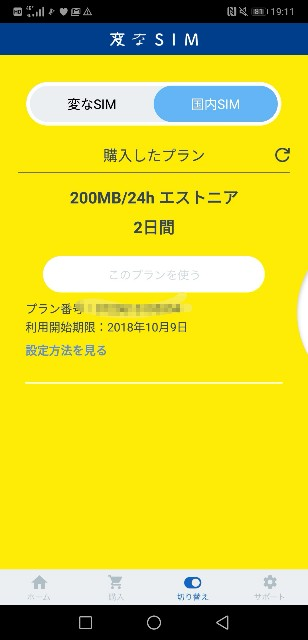 f:id:kinako_yuta:20180711093201j:image