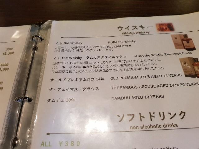 f:id:kinako_yuta:20180901193600j:image