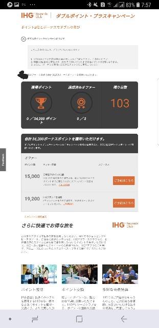 f:id:kinako_yuta:20180904085951j:image